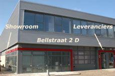 Onze shop in Vlaardingen